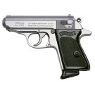 Зажигалка-пистолет Вальтер 508(в кобуре)