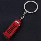 Брелок Телефонная Будка
