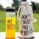 """Бутылка для напитков и фруктов """"My bottle"""""""