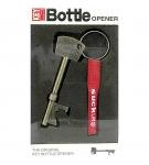Брелок - ключ - открывалка для бутылок