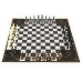 Шахматы Для Четырёх