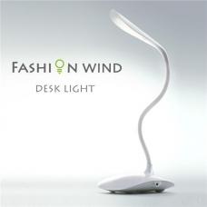 """Настольная Лампа """"Fashion Wind"""""""