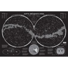 Светящаяся Карта Звёздного Неба