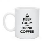 """Чашка """"Keep Calm"""""""