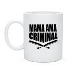 "Чашка ""Mama Criminal"""